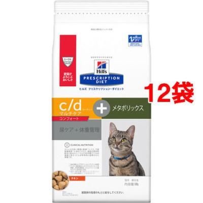 ヒルズ療法食 猫c/dマルチケアコンフォート+メタボリックス (500g*12袋セット)