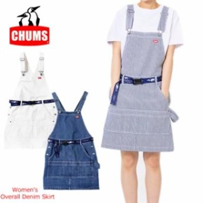 CHUMS(チャムス) レディース オーバーオール デニムスカート CH18-1130