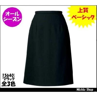オフィス 事務服 制服 SELERY(セロリー)  Aラインスカート S-15640-49
