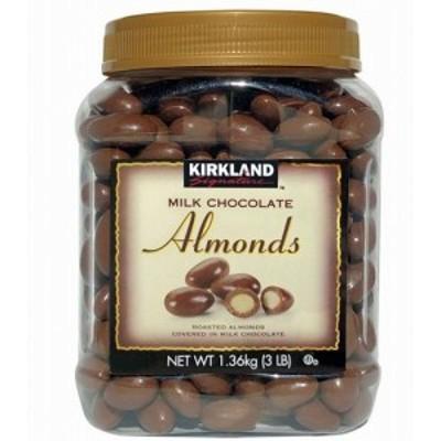 Kirklandカークランドシグネチャー ミルクチョコレート・アーモンド 1.36kg cos585950