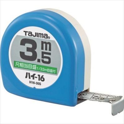 タジマ ハイ-16 3.5m 尺相当目盛付 ブリスター (H1635SBL)