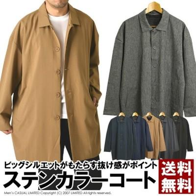ビッグシルエット ステンカラーコート メンズ シャツ コート オーバーサイズ ハーフコート ロングコート 送料無料 通販M3