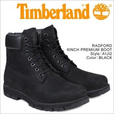 ティンバーランド Timberland ブーツ メンズ 6インチ RADFORD 6INCH PREMIUM BOOT A1JI2 ウォータープルーフ Wワイズ 防水 ブラック