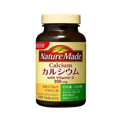 《大塚製薬》 ネイチャーメイド カルシウム ファミリーサイズ 200粒 (保健機能食品)