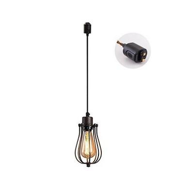 Kiven レトロペンダントライト ダクトレール式 工事不要 E26口金 LED対応 アンティーク調 スチール製 照明器具 北欧 インテリア