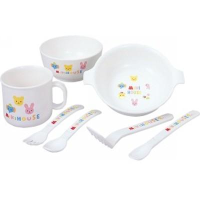 ベビー食器 食器セット ギフト 贈り物 ミキハウス テーブルウェアセット  出産内祝い 内祝い 引き出物 香典返し 快気祝い 結婚祝い 引出
