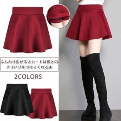 スカート/ミニスカート/フレアスカート/ショートスカート/スパッツ/レディースファッション/ボトムス/インナーパンツ付き/ウェス