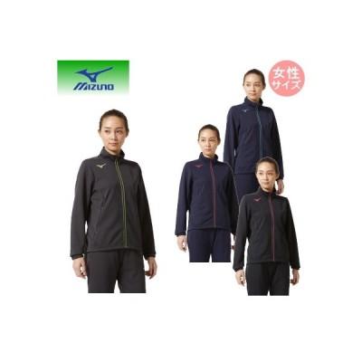 ミズノ mizuno ウォームアップジャケット[レディース] 32MC9325 11,000円以上お買い上げで送料無料