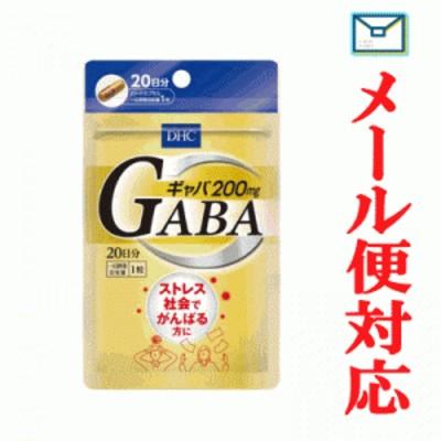 【メール便選択可】 DHC GABA(ギャバ) 20粒(20日分)