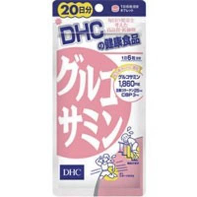 DHC グルコサミン 20日分 120粒 グルコサミンサプリ CBP 関節 節々 2型コラーゲン コンドロイチンサプリ ※軽減税率対商品