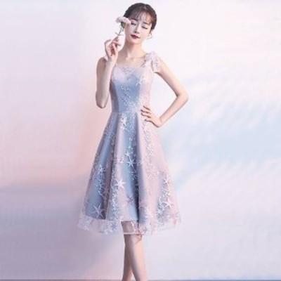 パーティードレス ワンピースドレス 春夏 デート 記念日 女子会 ホワイト 大きいサイズ ひざ丈 ひざ下丈 ノースリーブ 袖なし Aライン X