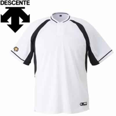 【メール便対応】デサント ベースボールシャツ DB-103B-SWBK
