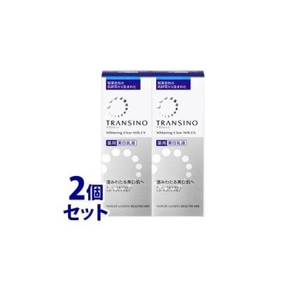 《セット販売》 第一三共ヘルスケア トランシーノ 薬用 ホワイトニング クリアミルクEX (100mL)×2個セット 美白乳液 医薬部外品 送料無料