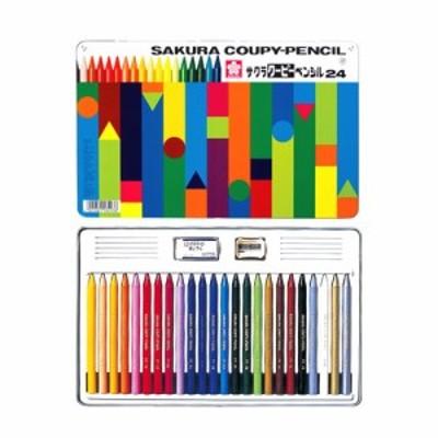 【メール便なら送料240円】サクラクレパス ク-ヒ゜-ヘ゜ンシル 24色 缶入り FY24