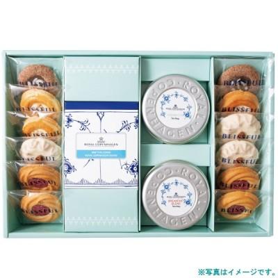【メーカー直送】4種の焼き菓子&ロイヤルコペンハーゲン ティーバッグとコーヒーセット15個(YRC-40)(AD21 91011-04)