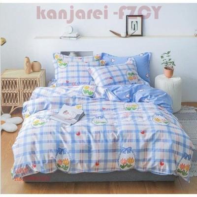 布団カバー 3 4点セット 寝具セット 13色布団カバー ベッドシート 掛け布団カバー通気 まくらカバー お肌に優しい 寝具カバーセット2枚 吸湿