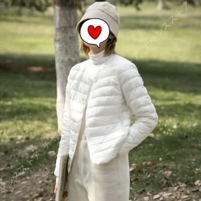 あったかい ライトダウン 登山 シンプル 収納袋付き ジャケット レディース ウルトラライトダウン コート軽量 防風 防寒 ジャケット スナップボタン 柔らかい