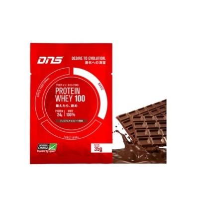 DNS プロテインホエイ100 プレミアムチョコレート風味 35g×1袋 化粧箱なし ポスト投函 ◆