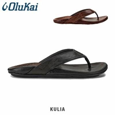 送料無料 OluKai オルカイ クーリア KULIA メンズ サンダル トングサンダル ビーチサンダル ハワイ 夏 海 プール おしゃれ 10353 OLU1035