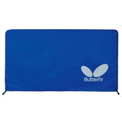 バタフライ ライトフェンス (1.4M) Butterfly 74180