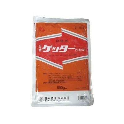 殺菌剤 農薬 ゲッター水和剤  500g