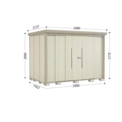 物置 屋外 おしゃれ タクボ物置 ND/ストックマン 側面棚 ND-S2919Y 多雪型 標準屋根 『追加金額