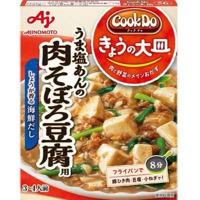 味の素 株式会社 「Cook Do(R) きょうの大皿(R)」(合わせ調味料)肉そぼろ豆腐用 100g×10個セット 【■■】