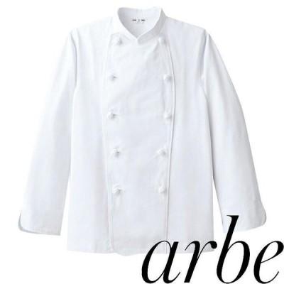 AS-7300 コックコート(長袖) ユニセックス チトセ chitose 社名刺繍無料 SS〜5L ツイル ポリエステル65%、綿35%