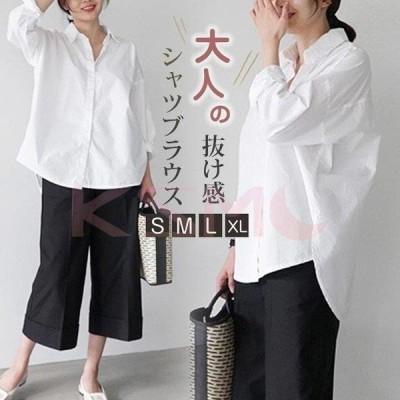 シャツ ブラウス レディース 春 白 長袖 トップス とろみシャツ スリット ゆったり お洒落 シンプル カジュアル 着痩せ 通勤 OL 旅 30代 40代 韓国風