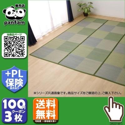 送料無料 い草花ござカーペット 『DXピーア』 ブルー 団地間2畳(約170×170cm) 4323922 b03