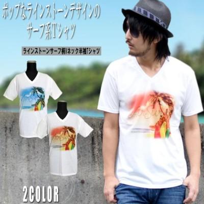 Tシャツ メンズ 半袖 サーフ柄転写プリント入りVネック半袖Tシャツ Vネック サーフ柄 プリント ラインストーン トップス ビーチ 海 サーフボード