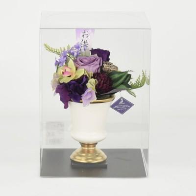 花 お供え プリザーブドフラワー ギフト 喪中御見舞「アレンジメントフラワー清輝(せいき)」お仏壇のはせがわ