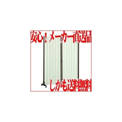 アコーディオンスクリーン〔グリーン〕〔グリーン〕 AAC-126〔グリーン〕【受注生産品】【メーカー直送品/代引決済不可】