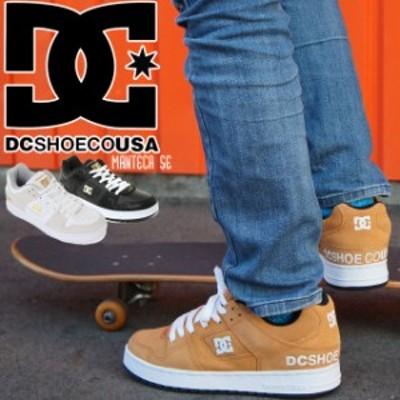 【クーポン有】送料無料 ディーシーシューズ DC SHOES スニーカー メンズ DM184024 マンテカ SE ローカット ストリート カジュアル