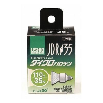 JDR110V35WLW/K3 G-251H エルパ ELPA 朝日電器