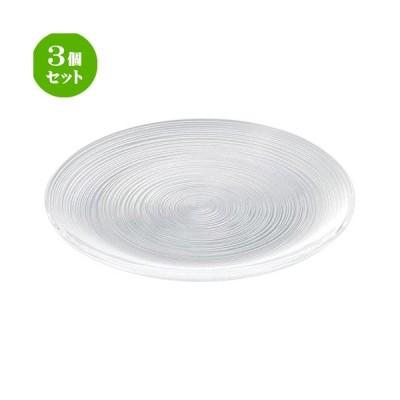 3個セット☆ 中皿 ☆イマージュ 21cm クープ皿 [ D 21 x H 1.5cm ] 【 飲食店 カフェ 洋食器 業務用 】