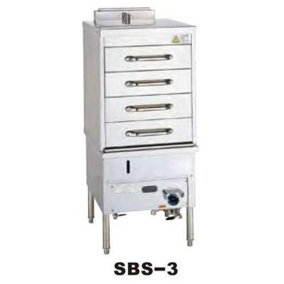 送料無料 新品 SANPO ガス式スチームボックス(引出しタイプ) SBS-3  厨房一番