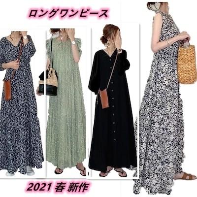 韓国ファッションOLレース ワンピース正式な場合礼装ドレスセクシーなワンピース一字肩二点セット側開深