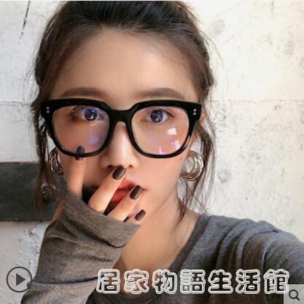 網紅黑框顯臉小眼鏡框素顏防gm平光雪梨同款眼鏡女潮