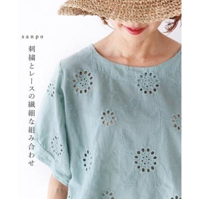 刺繍とレースの繊細な組み合わせ トップス カジュアル ナチュラル 半袖 刺繍 グリーン コットン みどり 緑 カットソー ゆったり