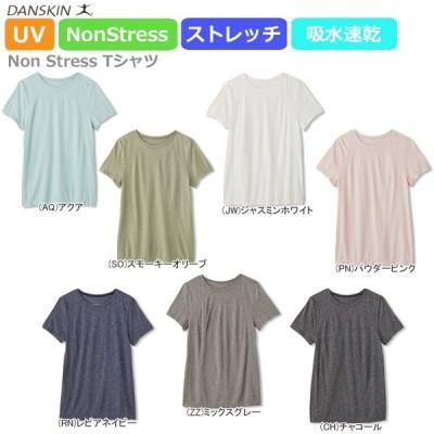 DANSKIN ダンスキン 女性用 レディース Non Stress Tシャツ DA78100【2018年春夏モデル】