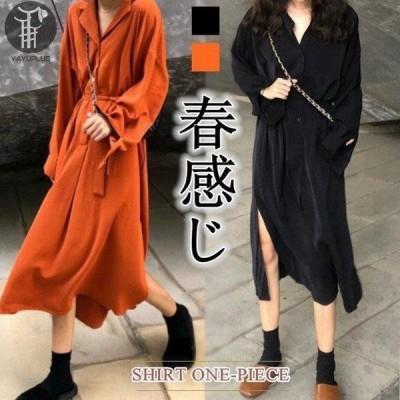 シャツワンピース ロングシャツ スリット入り ワンピース 韓国ファッション シフォン 新作シンプル 無地 ワンピース ブラウス ドレス シャツ