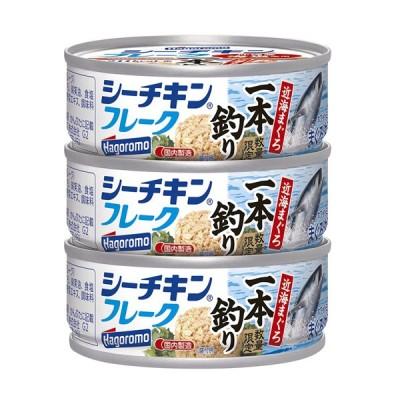 はごろもフーズ シーチキンフレーク 一本釣り 70g×3缶 管理番号02201021 ツナ缶
