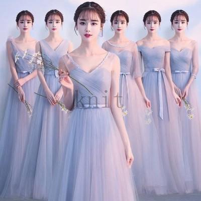 ブライズメイドドレス6種類透かし袖ロング丈演奏会パーティードレスフォーマルワンピース結婚式二次会花嫁背開き編み上げ20代30代40代グレー