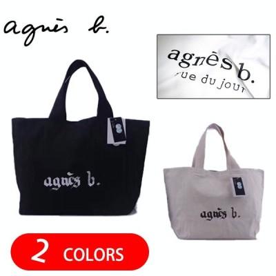アニエスベー agnes b. VOYAGE トート バッグ コットントート ボヤージュ ブランド バッグ A4サイズ ショッピング通勤 送料無料