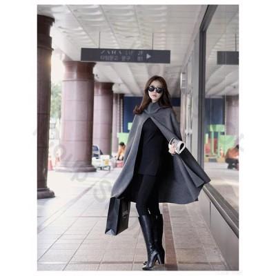 ポンチョコート レディース ケープスリーブ コート ロング ジャケット 長袖 オーバーシルエット ファッション 上着 無地 ルーズ コクーン