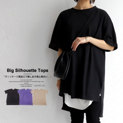 トップス Tシャツ レディース 半袖 五分袖 カットソー ヴィンテージ加工Tシャツ・再再販。80ptメール便可