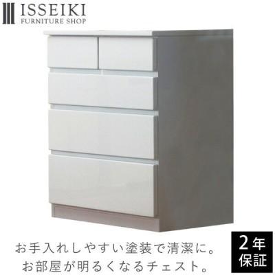 チェスト 箪笥 タン ス クローゼット 収納 洋服タンス 収納家具 ISSEIKI