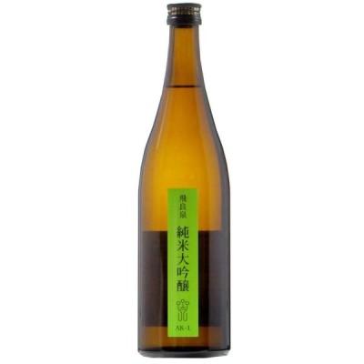 秋田 日本酒 飛良泉 純米大吟醸 AK-1 720ml