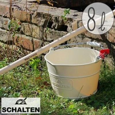 バケツ「SCHALTEN (シャルテン)」バケット8L[SCH-B08]